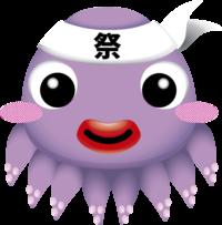 Matsuri Tako